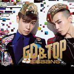 oh yeah (japanese single) - g-dragon (bigbang), t.o.p (bigbang)