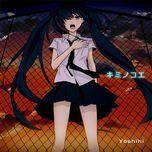 kimi no koe (single) - yoshihi, hatsune miku