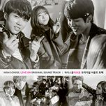 high school: love on ost - v.a