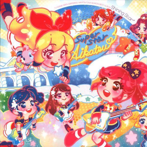 Album Aikatsu! Best Album Shining Star* (CD2) - STAR ANIS ...