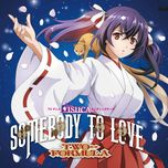 somebody to love (single) - two-formula