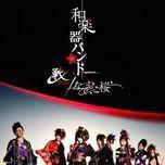 ikusa / nadeshiko sakura (single) - wagakki band