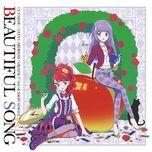beautiful song (single) - aikatsu stars!