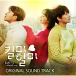 kill me, heal me ost - v.a