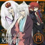 kamisama hajimemashita character song 4 - shinnosuke tachibana, suwabe junichi, hiro shimono