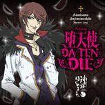 kamisama hajimemashita character song kuruma - daisuke kishio