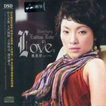 endless love eternal singing ii - yao si ting (dieu tu dinh)