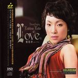 eternal singing endless love ii - yao si ting (dieu tu dinh)