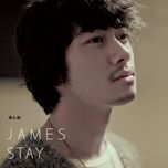 stay - james morris