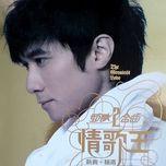 jade solid gold 2 (new + best selection) (cd1) - leo ku (co cu co)