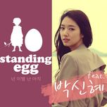 breakup for you, not yet for me (digital single) - standing egg, park shin hye
