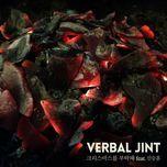 christmas request (single) - verbal jint, shin seung hun