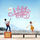you've fallen for me (ost part 1) - park shin hye