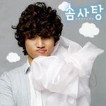 cotton candy (single) - dae sung (bigbang)