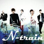 one last cry (single) - n-train