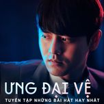 greatest hits - ung dai ve