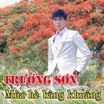 mua he buong khuang (2012) - truong son (fm band)
