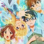 shigatsu wa kimi no uso songs collection - v.a