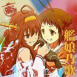 kantai collection kancolle character song vol. 1 - v.a