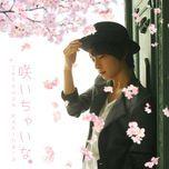 saichaina (single) - tetsuya kakihara