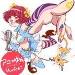 ani*yun - anime song cover (mini album) - yun*chi