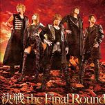 kessen the final round (single) - jam project