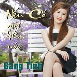neu co mot dieu uoc (vol. 1) - bang tinh