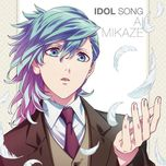 uta no prince-sama maji love revolutions idol song ai mikaze - aoi shouta