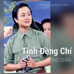 tinh dong chi - dong quan