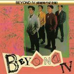 beyond iv (chao yue shi dai ji nian ban) - beyond