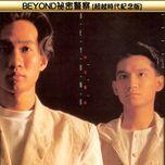 beyond bi mi jing cha (chao yue shi dai ji nian ban) - beyond