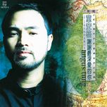 thank you, my truly love (cd 1) - angus tung
