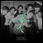 i'm not a boy not yet a man (chinese single) - cross gene