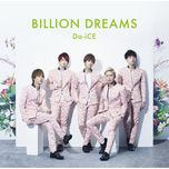billion dreams (mini album) - da-ice