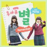who are you: school 2015 ost - v.a