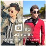 dieu vo nghia (mini album) - cao nam thanh