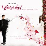 the girl who can see smells ost - v.a