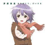 arigatou, daisuki (single) - minori chihara