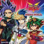 yu-gi-oh! arc-v sound duel 3 - nakagawa koutarou