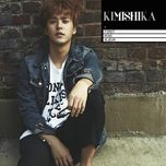 only you (mini album) - dong woon