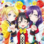 sunny day song / heartbeat (single) - μ's