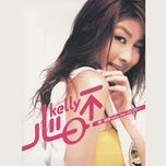 xin kou bu yi (cd version) - kelly chen (tran tue lam)
