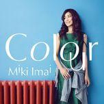 anniversary (digital single) - miki imai