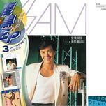 btb 3ep sam hui - sam hui