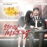 orange marmalade ost - v.a
