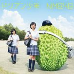 durian boy (type a) (single) - nmb48