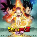 dragon ball z: resurrection of f ost - norihito sumitomo