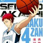 kuroko no basket character song solo series - seijuro akashi (vol. 18) - kamiya hiroshi