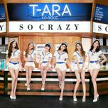 so good (mini album) - t-ara