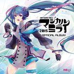 hatsune miku magical mirai 2015′ official album - hatsune miku, v.a